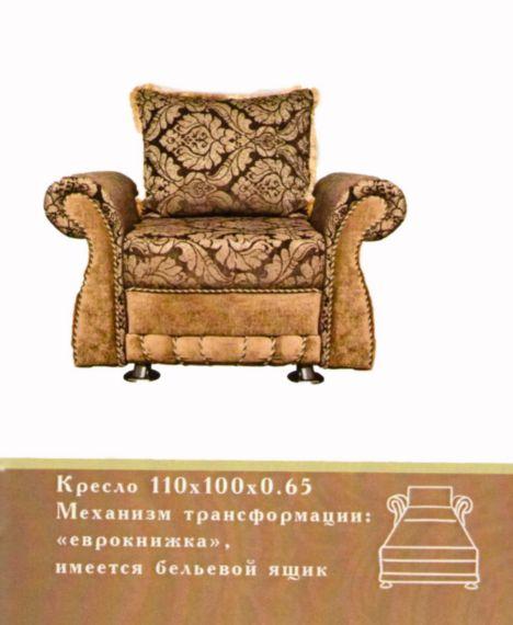 Кресло для отдыха люкс